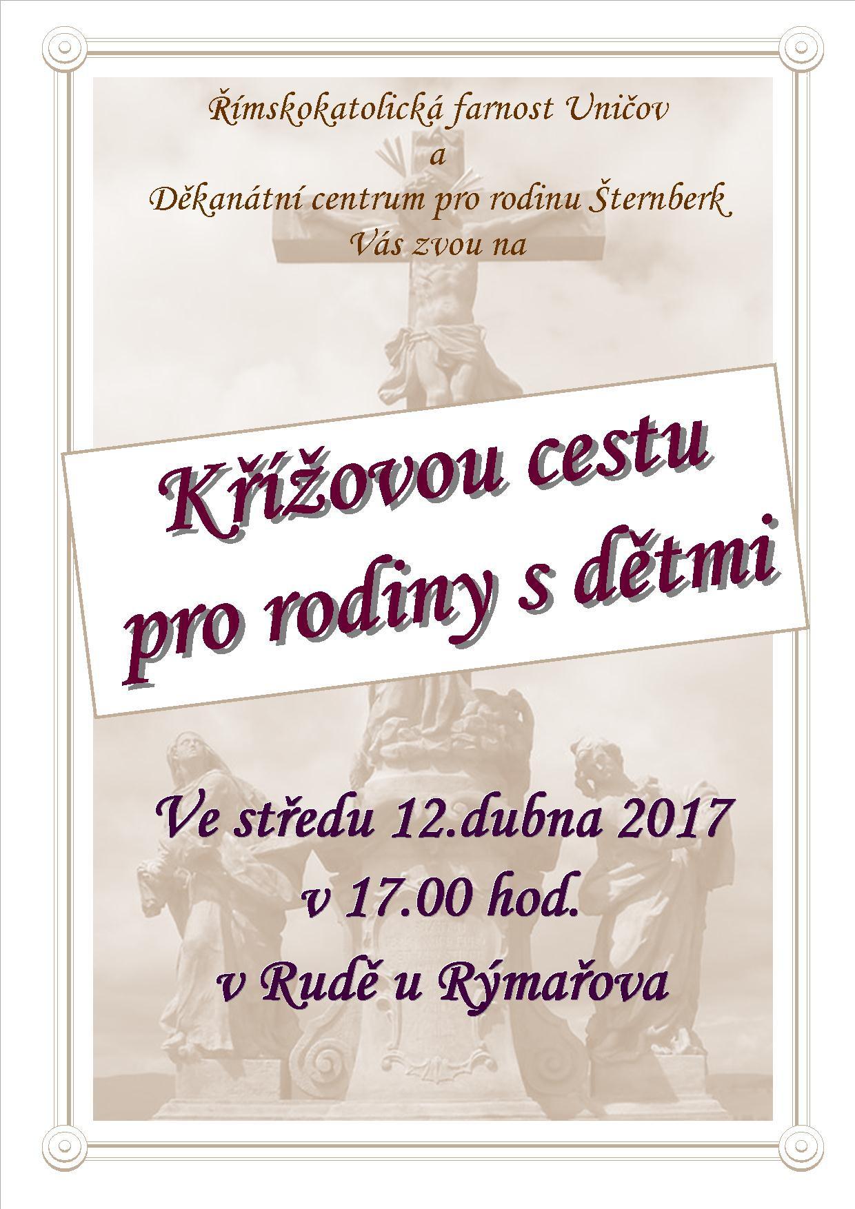 KC Ruda 2017